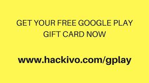 play gift card code generator 2017 play gift card code generator license key icbr files