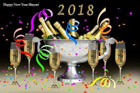 happy new year shayari in best new year shayari 2018