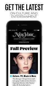 New York Magazine Home Design Issue New York Magazine On The App Store