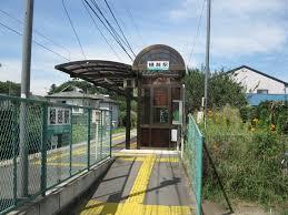 Higoshi Station