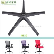 Office Chair Parts Design Ideas Magnificent Desk Chair Parts On Modern Chair Design With