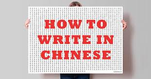 how to write in chinese a beginner u0027s guide
