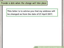 change of address letter notice of change of address letter form