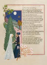 wedding quotes kahlil gibran kahlil gibran calligraphy print by dave wood
