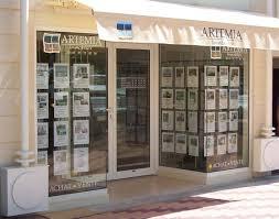 chambre d h e arcachon artemia immobilier postimet