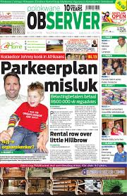 polokwane observer 14 august 2014 red by polokwane observer issuu