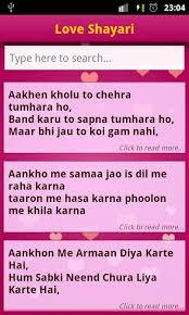 Wedding Quotes In Hindi Hindi Shayari Collection Free Android Apps On Google Play