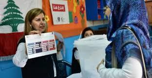 changement bureau de vote depeche les libanais de côte d ivoire votent avec l espoir d un