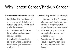 senior exit interview template your name career backup career