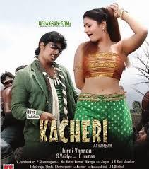 theme music aarambam kacheri aarambam mp3 song delaxsan com