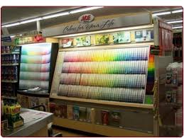 paint dowell ace hardware