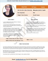 biodata format word format the 25 best marriage biodata format ideas on pinterest marriage