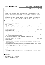 Resume Examples Qualifications by Customer Service Resume Samples Free Qualifications Professional