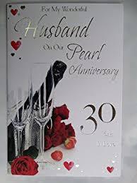 husband 30th anniversary pearl anniversary greetings card