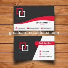 wholesale business card id cards buy best business card id