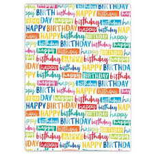birthday gift wrap painted birthday gift wrap 3 per pack from ocado