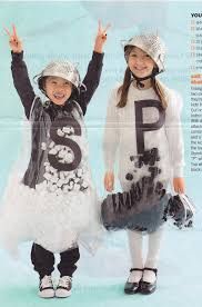 Salt Shaker Halloween Costume Fond Favorite Diy Halloween Costume Ideas