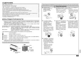 mitsubishi mcfh 13nv user manual
