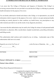 doc 460595 authorization to release information template