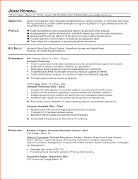 computer technician resume denial letter sample cover letter