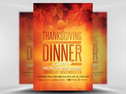 thanksgiving dinner event flyer template flyerheroes