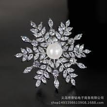 corsage pins popular pearl corsage pins buy cheap pearl corsage pins lots from