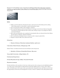 Sample Resume For Bilingual Teacher by Gallery Of Resume Cv Of Candidate 21506 Experienced Bilingual