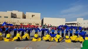 international indian dammam eastern province saudi arabia
