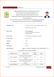 Cv Title Examples For Freshers Sample Resume For Fresher Teachers Free Resume Example And