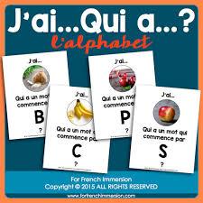 french alphabet worksheet tes worksheets aquatechnics biz