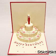 3d birthday card gangcraft net