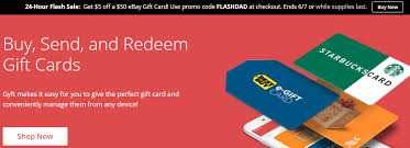sell gift cards online electronically new gyft promo 5 50 ebay gift cards to memories