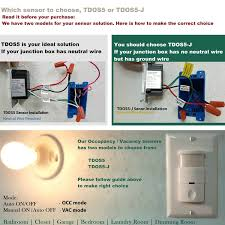 Bathroom Motion Sensor Light Switch Topgreener Tdos5 W 2 In 1 Pir Occupancy Vancancy Motion Sensor