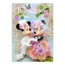 wedding wishes disney buy disney amazing 3d lenticular postcard greeting cards happy