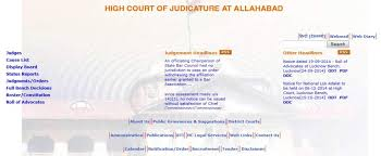 Allahabad High Court Lucknow Bench Judges Result Of Aro Allahabad High Court Exam 2017 2018 Student Forum