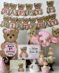 teddy decorations teddy birthday party package teddy by bcpaperdesigns