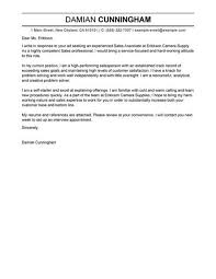 sports cover letter
