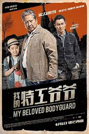 download film alif lam mim cinemaindo sammo hung and andy lau lay tracks in two music videos for my