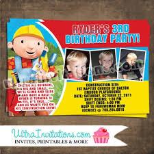 bob builder invitations printable invites