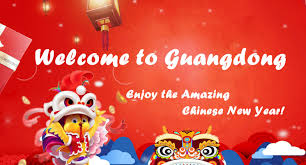 guangzhou to present flower fair and carnival for chinese new year