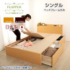 Box Bed Frame With Drawers Storage Bed Single Storage Bed Bed Frame With Only Single Bed