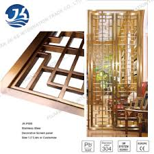 china rose gold 304 stainless steel laser cut decorative room