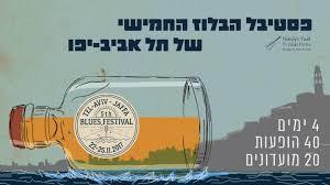 israel21c uncovering israel