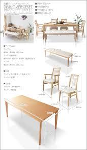 Pvc Bench Seat Kagunomori Rakuten Global Market 170 Cm Dining Table Set Dining