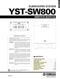 yamaha mfc2 service manual