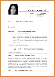 example of application letter via email personal statement format