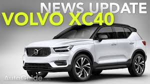 volvo com 2018 volvo xc40 first look volvo u0027s new compact crossover debuts