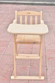Chair For Baby China 2016 Multifunction Portable Seat For Baby Wood Feeding Chair