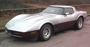 1982 corvette crossfire injection 1982 corvette specifications and search results of 1982 s for sale