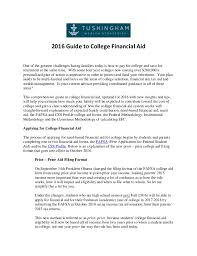100 financial aid letter letter decoder how to decode your